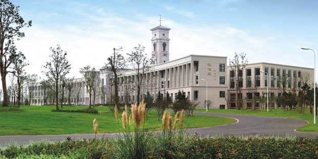 University of Nottingham Ningbo Campus